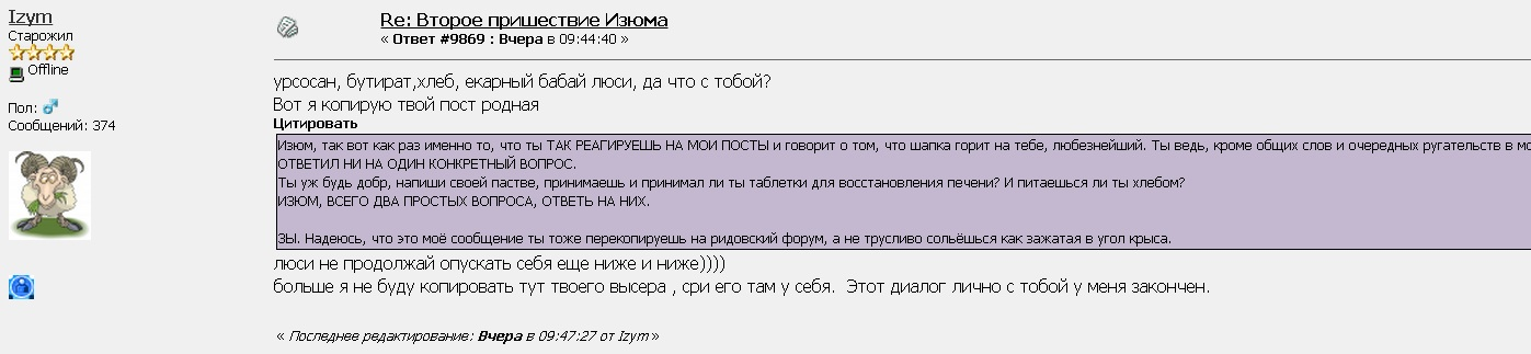 [Изображение: ecv1c5uvhyemdry0zdm8kc81x.jpg]